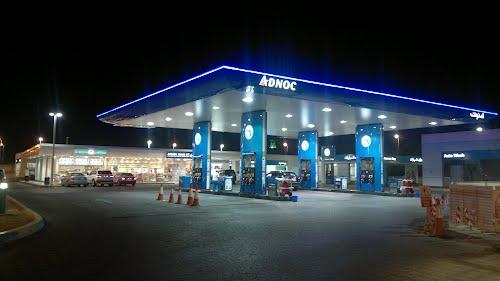 ADNOC Headquarters | ENMA Recruitment LLC